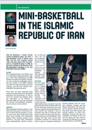 Buku FIBA di LATIHANBASKET (29)